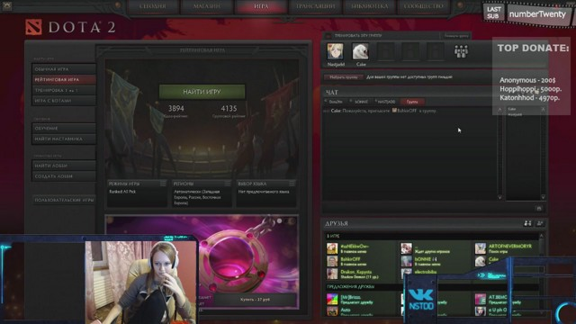 Stream by NastjaNastja - Dota 2