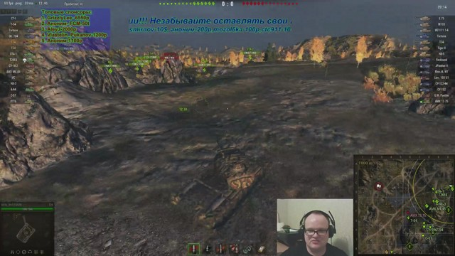 Stream by Atilla_WoT - World of Tanks