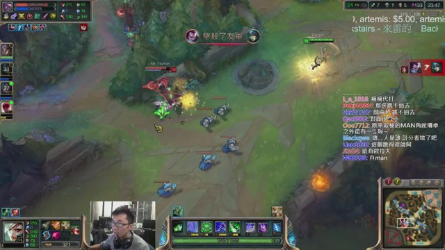 Stream by Xargon0731 - League of Legends