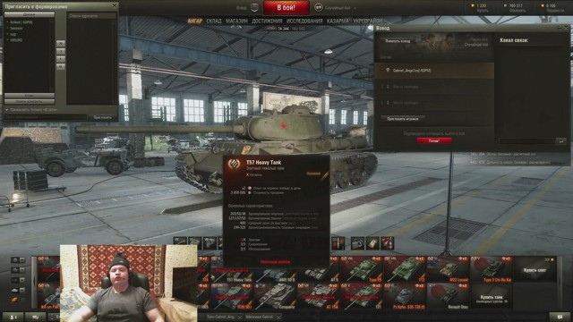 Stream by wotloltv - World of Tanks