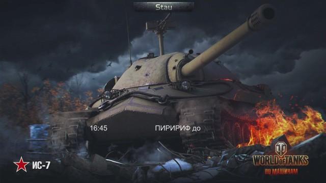 обои на рабочий стол танки № 523067 бесплатно