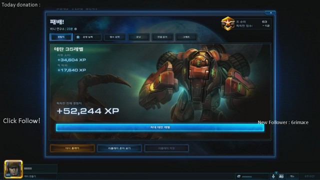 Stream by sc2spear - StarCraft II: Heart of the Swarm