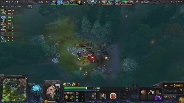 Stream by LighTOfHeaveN - Dota 2