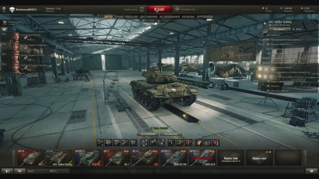 Stream by Mer1torious - World of Tanks