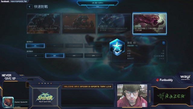 Stream by Hurricane1234 - StarCraft II: Heart of the Swarm