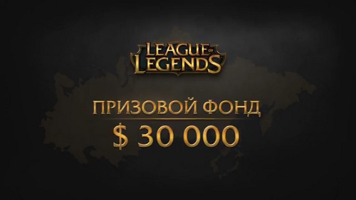 SLTV StarSeries League of Legends Season 1 Day 1